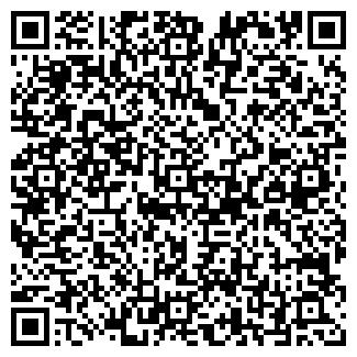 QR-код с контактной информацией организации ХИМРЕЗЕРВ, ЗАО