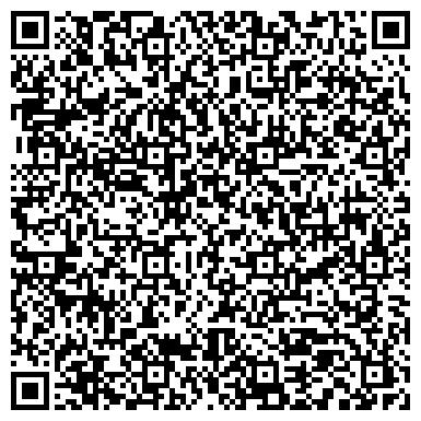 QR-код с контактной информацией организации ЦЕНТР РАЗВИТИЯ РЕБЁНКА - ДЕТСКИЙ САД № 1837