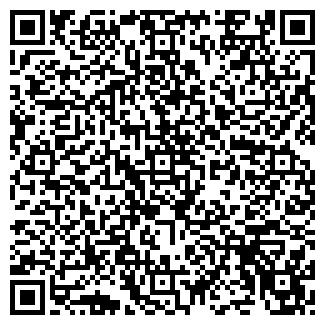 QR-код с контактной информацией организации ЛАКМА, ЗАО