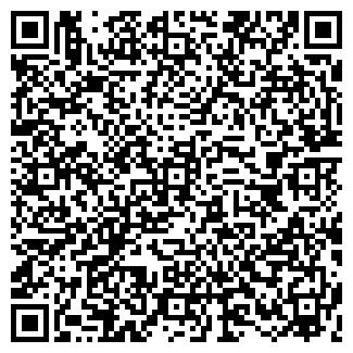QR-код с контактной информацией организации СОФИТ-ЛЮКС