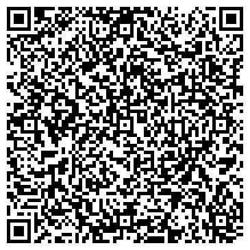 QR-код с контактной информацией организации ExMobile