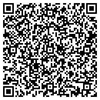 QR-код с контактной информацией организации СП АНАТОЛЬ, ООО