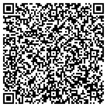 QR-код с контактной информацией организации А+С, ИЗДАТЕЛЬСКИЙ ДОМ
