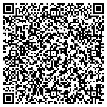 QR-код с контактной информацией организации ШКОЛА № 969