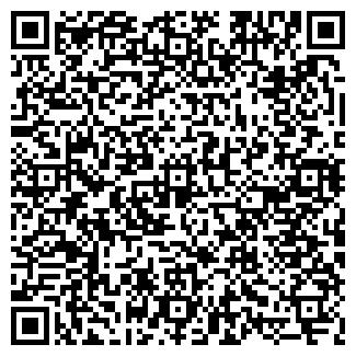 QR-код с контактной информацией организации АРТАДИС