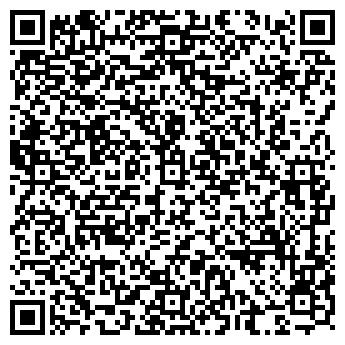 QR-код с контактной информацией организации СПЕЦТОРГ, ПКП, ЧП