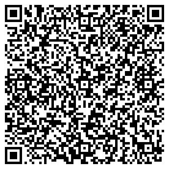 QR-код с контактной информацией организации АССТРА УКРАИНА