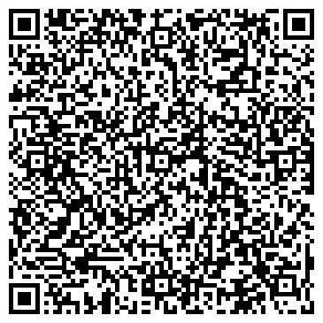 QR-код с контактной информацией организации ВАЛЬЦЕР, УКРАИНСКО-НЕМЕЦКОЕ СП, ООО