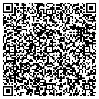 QR-код с контактной информацией организации ШКОЛА № 958