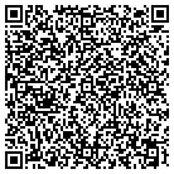 QR-код с контактной информацией организации ШКОЛА № 263