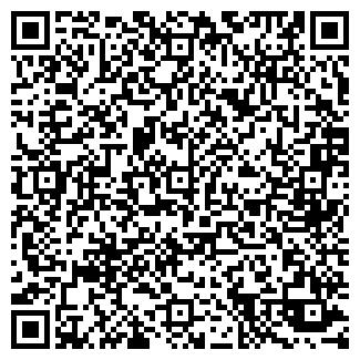 QR-код с контактной информацией организации АЭРОС, ООО