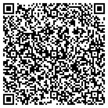 QR-код с контактной информацией организации BRILLE, ГРУППА КОМПАНИЙ