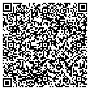 QR-код с контактной информацией организации ШКОЛА № 745