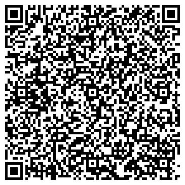 QR-код с контактной информацией организации УГОЛЬ, ОПЫТНО--ЭКСПЕРИМЕНТАЛЬНЫЙ ЗАВОД, ОАО