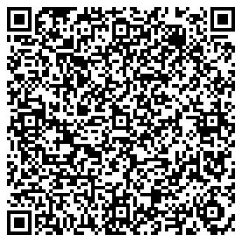 QR-код с контактной информацией организации ССИ ШЕФЕР ШОП, ДЧП