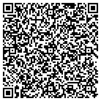 QR-код с контактной информацией организации ГРУЗОВОЙ ЭКСПРЕСС, ООО