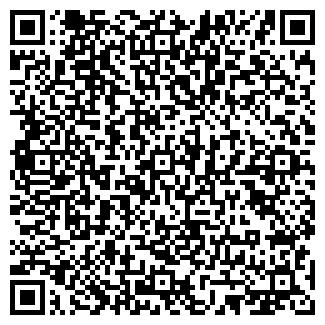 QR-код с контактной информацией организации ВЕСТРА-ПАК, ООО