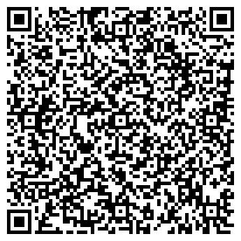 QR-код с контактной информацией организации ШКОЛА № 950