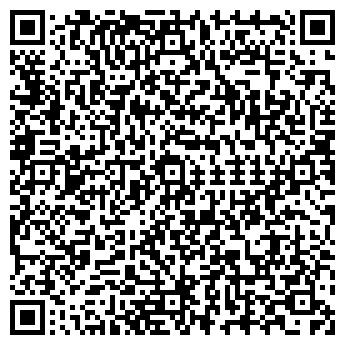 QR-код с контактной информацией организации EXPOLINE.COM.UA