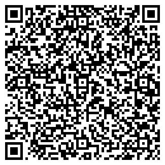 QR-код с контактной информацией организации Гимназия №46