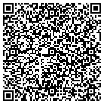 QR-код с контактной информацией организации АРНИКА, ЮВЕЛИРНЫЙ ЗАВОД