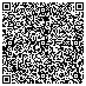QR-код с контактной информацией организации УЛЫБКА, КООПЕРАТИВ БЫТОВОГО ОБСЛУЖИВАНИЯ