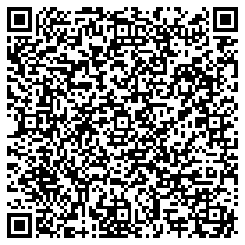 QR-код с контактной информацией организации ШКОЛА № 1411