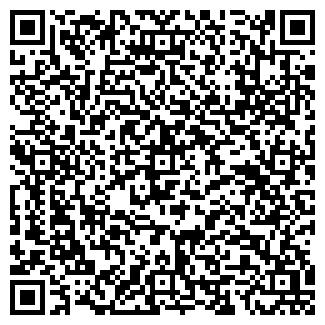 QR-код с контактной информацией организации МАГ