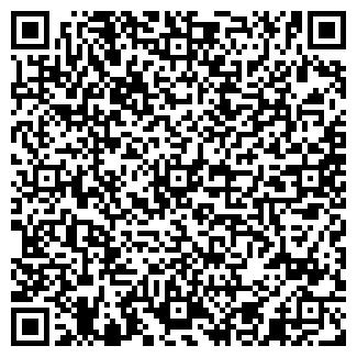 QR-код с контактной информацией организации ТУРБОМАГИЯ