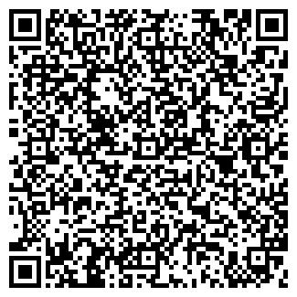 QR-код с контактной информацией организации ЛЕНД, ООО