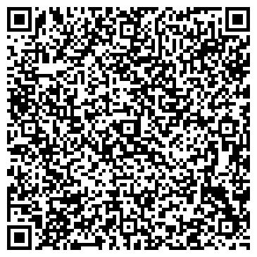QR-код с контактной информацией организации Золотой дракон