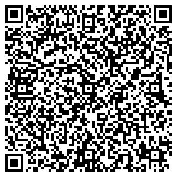 QR-код с контактной информацией организации ДИЗЕЛЬ-ТРАК-СЕРВИС