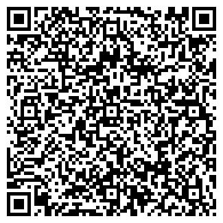 QR-код с контактной информацией организации SARVAER