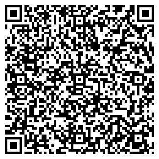 QR-код с контактной информацией организации ТАМИСС-РК