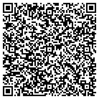 QR-код с контактной информацией организации ШКОЛА № 971