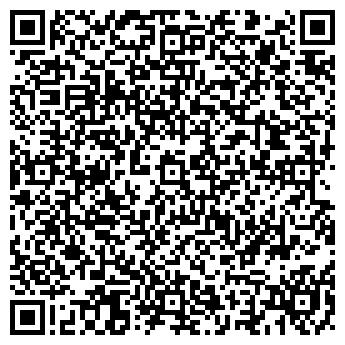 QR-код с контактной информацией организации ДИАТЕК СЕРВИС, ООО