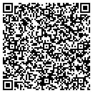 QR-код с контактной информацией организации АКВА-ЛЮКС, ООО