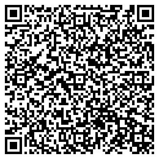 QR-код с контактной информацией организации ПРОИНСТР