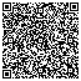 QR-код с контактной информацией организации ТАХО-СЕРВИС
