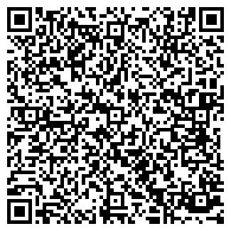 QR-код с контактной информацией организации ВАЛБО-ТЕКС