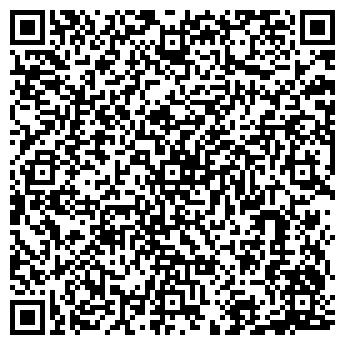 QR-код с контактной информацией организации ЮКОН, ТОРГОВАЯ СЕТЬ