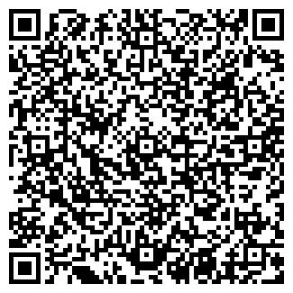 QR-код с контактной информацией организации ТОМАК, ОАО