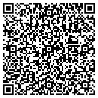 QR-код с контактной информацией организации СИНОВЕЙТ, ДЧП