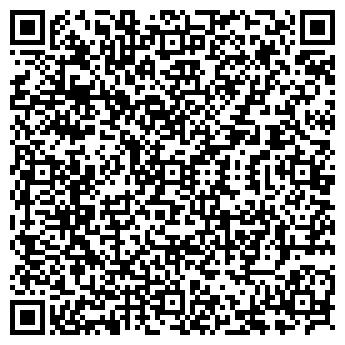 QR-код с контактной информацией организации АЛЬФА СИ ТИ АЙ, ООО