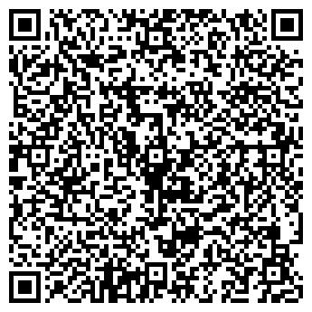 QR-код с контактной информацией организации ЭКО РЕГИОН АТЛАНТ, ООО