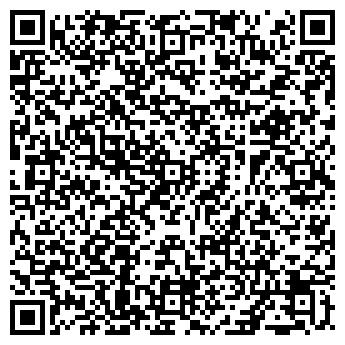 QR-код с контактной информацией организации ШКОЛА № 265