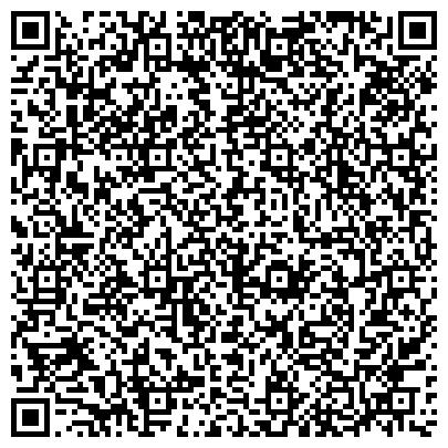 QR-код с контактной информацией организации КИЕВСКИЙ ЭЛЕКТРОВАГОНОРЕМОНТНЫЙ ЗАВОД ИМ.ЯНВАРСКОГО ВОССТАНИЯ, ГОСУДАРСТВЕННОЕ ОАО