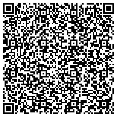 QR-код с контактной информацией организации УКРАВТОДОР, СЛУЖБА АВТОМОБИЛЬНЫХ ДОРОГ УКРАИНЫ, ГП