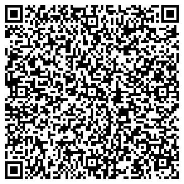 QR-код с контактной информацией организации ДКТ, УКРАИНСКО-АМЕРИКАНСКОЕ СП, ООО
