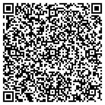 QR-код с контактной информацией организации ШКОЛА № 761